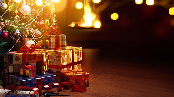 <span>Подарки в упаковке </span>из картона